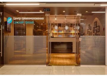 Отель Ялта-Интурист| Центры оздоровления